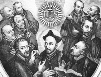 Иезуитская педагогика